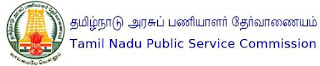TNPSC GROUP I exam date 2014