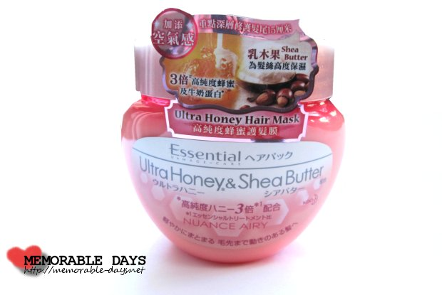Review: ESSENTIAL Ultra Honey & Shea Butter Hair Mask | Memorable ...