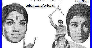 telugu mp3 songs old 2 new mattilo manikyam 1971