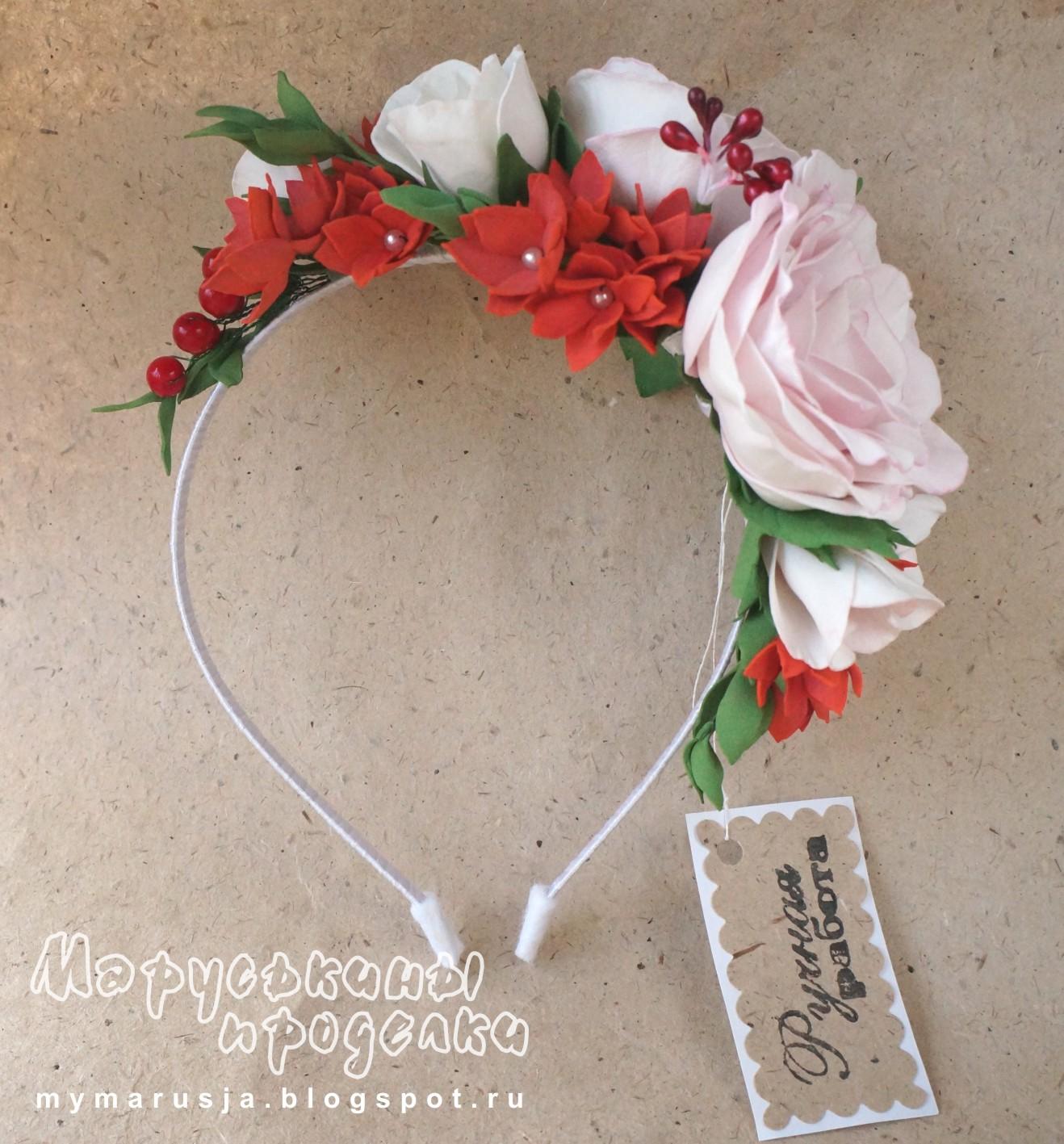 Цветы из фоамирана на ободок своими руками 77
