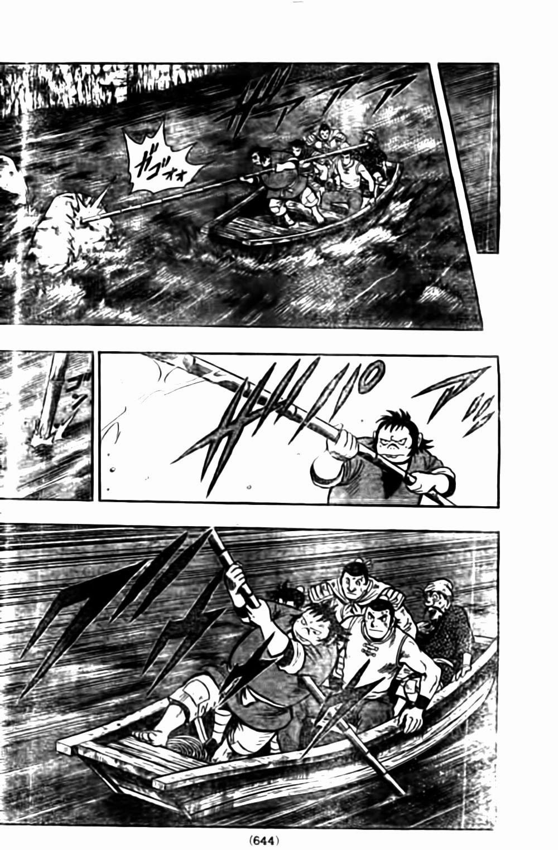 Hoàng Phi Hồng Phần 4 chap 88 Trang 34