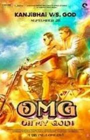 Ver OMG: Oh My God! (2012) Online