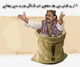 Funny picture of altaf