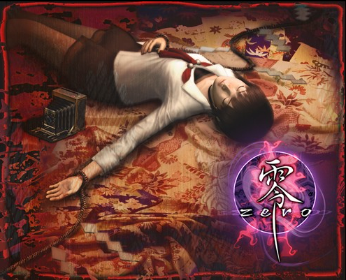 Fatal Frame Project Zero JAPAN Mafuyu Hinasaki novel