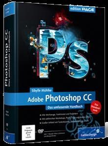 تحميل برنامج الفوتوشوب في أخر إصدار له Adobe Photoshop CC 15 2014
