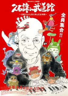 Joe Hisaishi-Studio Ghibli-Budokan