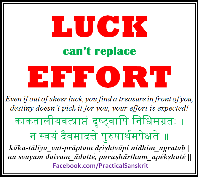 luck vs success Is success a matter of luck i am a great believer in luck, and i find the harder i work, the more i have of it - thomas jefferson.
