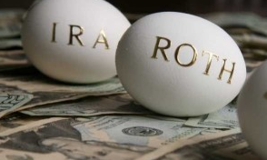 Best Roth Ira Providers
