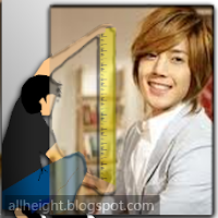 Kim Hyun-joong Height - How Tall