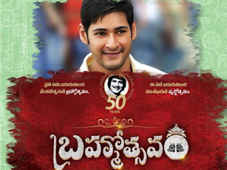 'Brahmotsavam' to be wrapped in Puri style