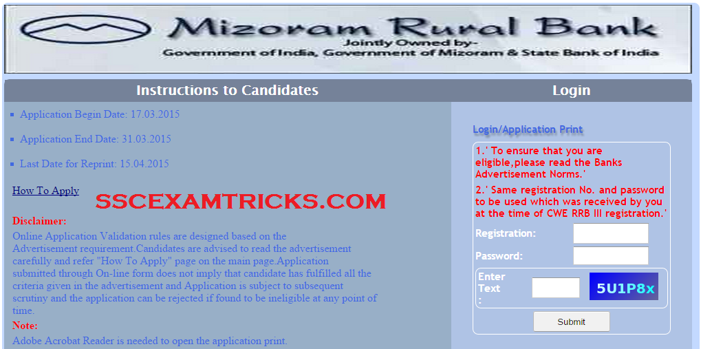 MIZORAM BANK RECRUITMENT 2015