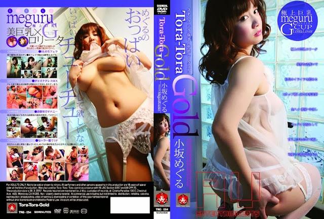 TRG-054 Tora Tora Gold Vol.54