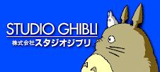Colección de Studio Ghibli:
