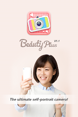 Tai Ung Dung Beauty Plus