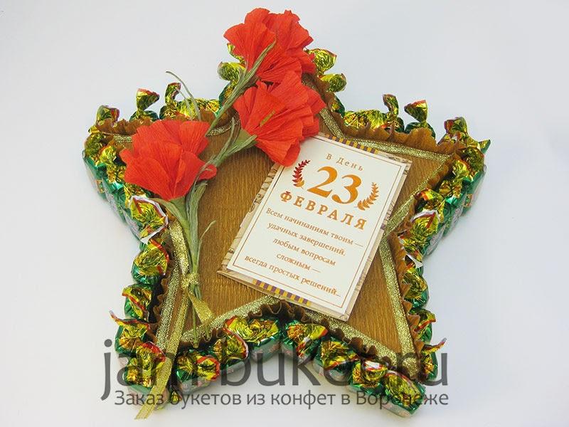 Подарки из конфет на 23 февраля своими руками - Mosstroyservice