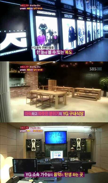 [news] YG Entertainment's building interior revealed ...