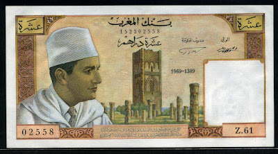 Moroccan banknotes Morocco currency money 10 Dirhams banknote