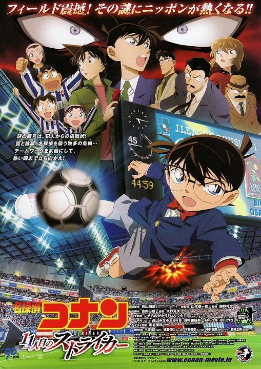 Detective+Conan+Movie+16++The+Eleventh+Striker+%282012%29+BluRay+720p+800MB++hnmovies