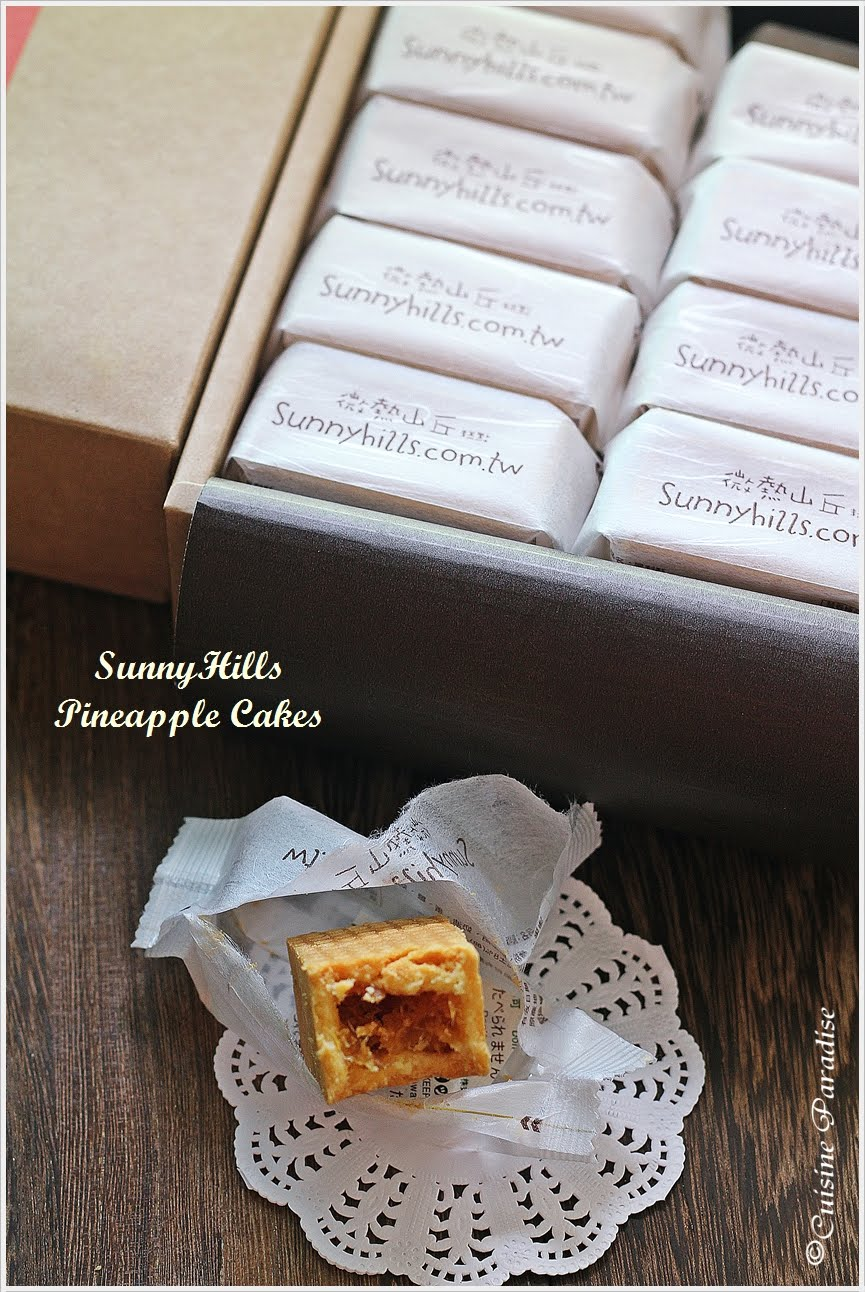 Pineapple Cakes From Sunnyhills Taiwan Recipe Recipes