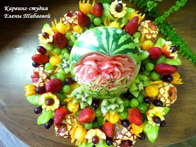 карвинг художественная резьба по фруктам южно-сахалинск