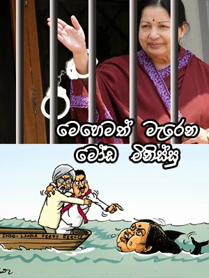 Gossip Lanka Sinhala News : 16 commit suicide after Jayalalitha.