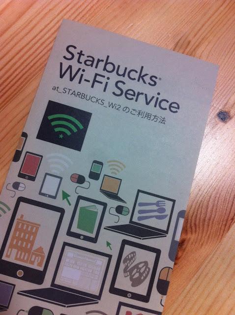 Wifi Starbucks El Cuaderno de Pili