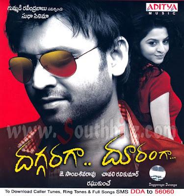 Daggaraga Dooranga (2011) Songs Download | Daggaraga Dooranga Songs Free Download | Daggaraga Duranga Telugu Songs Download | Daggaraga Dooranga Audio