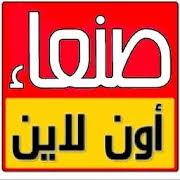<center>مجموعة صنعاء اونلاين العقارية</center>
