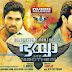 Yevadu (2014) Hindi Dubbed *DVD*