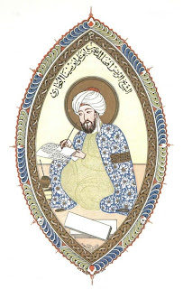 Biografi Imam Bukhari
