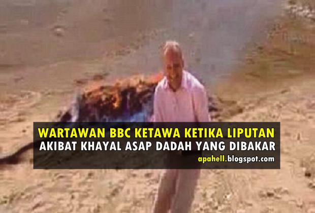 Video : Wartawan BBC Ketawa Ketika Buat Liputan Akibat Terhidu Asap Dadah Yang Dibakar Pihak Berkuasa