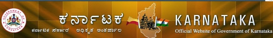 Karnataka Government Job Logo