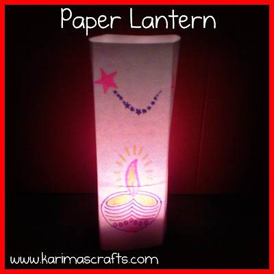 paper lantern tutorial muslim blog
