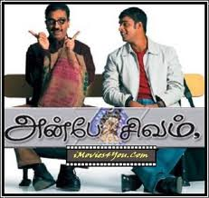 Watch Anbe Sivam (2003) Tamil Movie Online