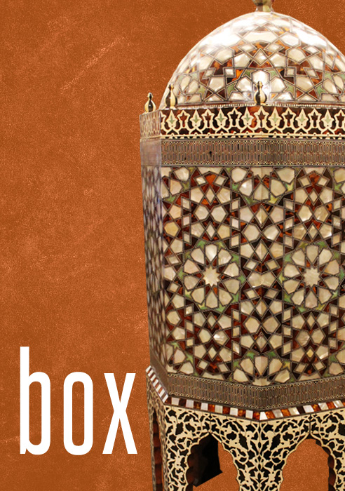 Bridals Amp Grooms Styles Beautiful Holy Quran Boxes Wallpapers