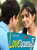 Love Failure telugu Movie