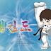 Tempat Latihan Taekwondo Di Jakarta