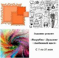 http://charmedscrap.blogspot.ru/2014/05/blog-post.html