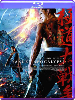 Baixar Y444444444444444444444444 Yakuza Apocalypse   Legendado   BRRip XviD e RMVB Download