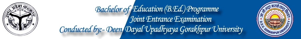 UP JEE B.Ed 2014 Admit Card Download