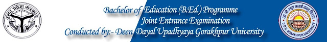 Uttar Pradesh Joint Entrance Exam B.ED 2013 Online Application form