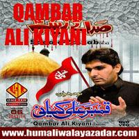 http://ishqehaider.blogspot.com/2013/11/qambar-ali-kiyani-nohay-2014.html