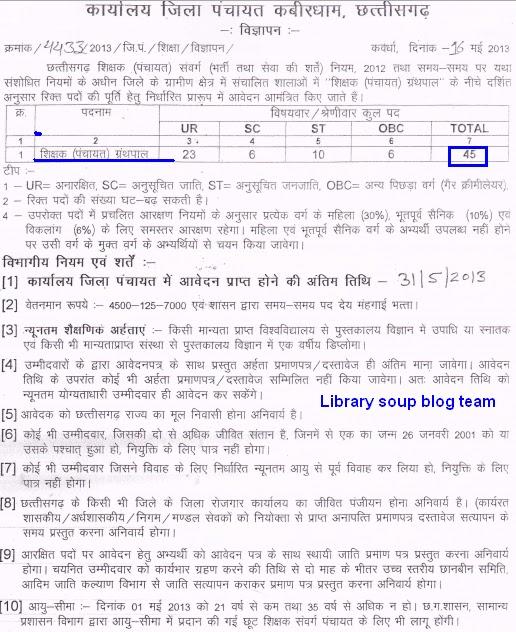 64 Info Rental Agreement Format Gujarati Pdf Doc Download
