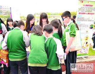 社工走進校園宣傳讀寫障礙知識。 (圖片由受訪者提供)