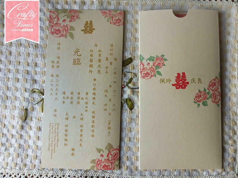 Traditional Red and Gold Oriental Chinese Peony Pocket Wedding Card