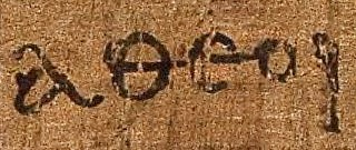 The Greek word αθεοι (atheoi), as it appears in the Epistle to the Ephesians