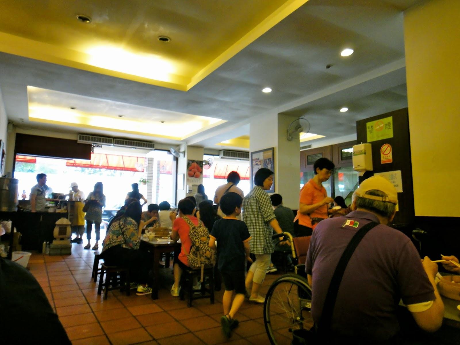Inside Hang Zhou Xiao Long Bao Taipei