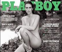 Ana Paula Maciel Playboy Brasil Abril 2014