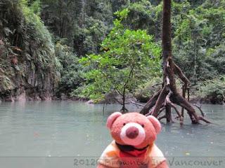 Phuket Lagoon