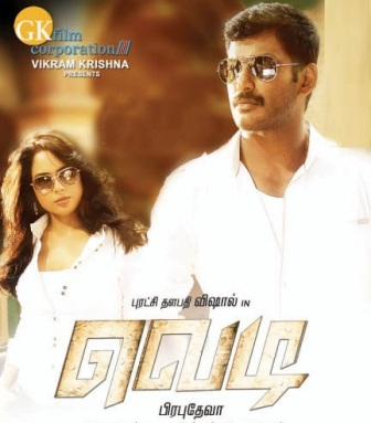 Watch Vedi (2011) Tamil Movie Online